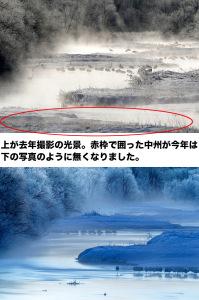 昨年と今年では川の地形が変わりました